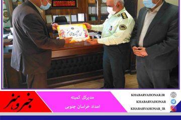 پیوستن سرهنگ ناصر فرشید فرماندهی انتظامی خراسان جنوبی به کمپین من یک حامی هستم.