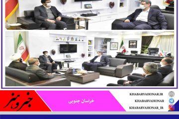 کرونا موضوع اصلی دیدار استاندار خراسان جنوبی و نایب رئیس مجلس شورای اسلامی