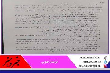 با ابلاغ وزارت کشور، از فردا ظهر محدودیت رفت و آمد در ۲۵ شهر مراکز استانهای قرمز اعمال می شود.