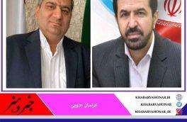 ✅ افزایش سرمایه گذاری های هلدینگ سامان فراز قشم در استان