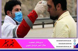 طرح ناظران سلامت در خراسان جنوبی اجرا میشود