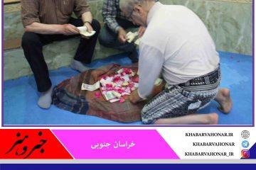 ابلاغ مراتب ثبت ۹ اثر میراث فرهنگی ناملموس به خراسان جنوبی