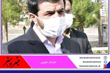 دستور استاندار خراسان جنوبی برای تعیین تکلیف کالاهای قاچاق