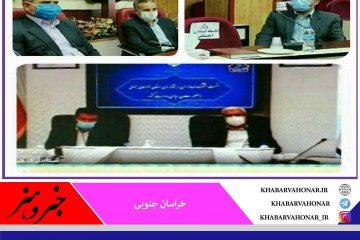 نشست مشترک ملانوری استاندار جدید خراسان جنوبی با فرمانداران و بخشداران استان