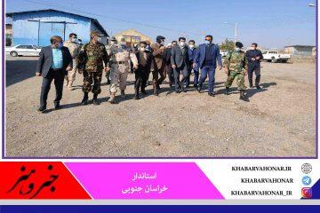 توسعه مبادلات تجاری با کشور افغانستان با توجه به پتانسیل های خراسان جنوبی