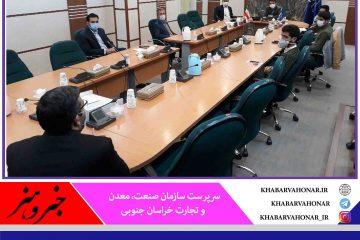 فروشگاههای بزرگ در خراسان جنوبی برای گسترش فروش اینترنتی مشارکت کنند