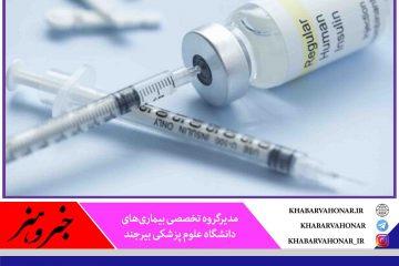 بیش از ۱۷ هزار نفر در خراسان جنوبی مبتلا به دیابت