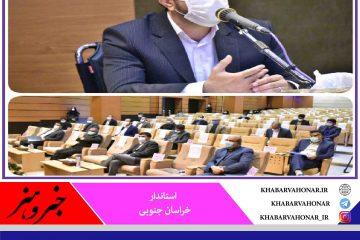 گام محکم مدیریتی ملانوری در ادامه راه توسعه ،جذب اعتبارات ملی، شاخص ارزیابی مدیران خراسان جنوبی