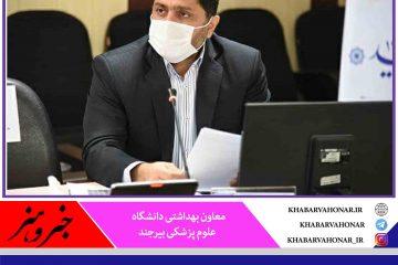 اختصاص ۲۶۸ تخت بیمارستانی به بیماران تنفسی