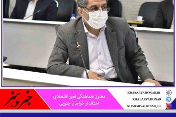 ۷۵ درصد مصوبات سفر استاندار خراسان جنوبی به مرز اجرایی شد