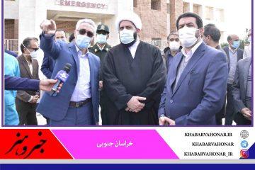 🔻بازدید استاندار خراسان جنوبی از پروژه های درمانی طبس