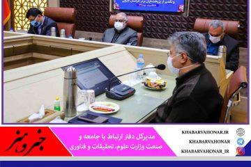 در حال حاضر دانشگاههای خراسان جنوبی در زمینه مهارتافزایی و ارتباط با صنعت فعالیتهای خوبی دارند