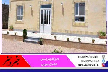 ۴۳ واحد مسکن به مددجویان بهزیستی خراسان جنوبی تحویل شد