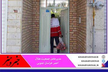 بیش از ۹ هزار بسته غذایی به همت داوطلبان جمعیت هلال  احمر بین نیازمندان خراسان جنوبی توزیع شد