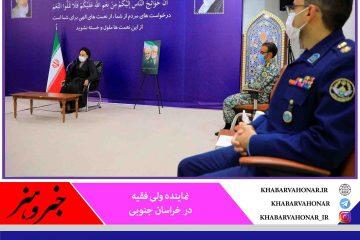 امام جمعه بیرجند: نیروهای مسلح کارها را هدفمند جلو میبرند
