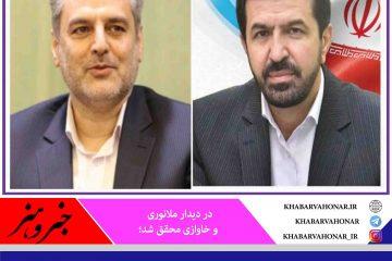 دستور وزیر جهاد کشاورزی برای رفع بخشی از مشکلات خراسان جنوبی