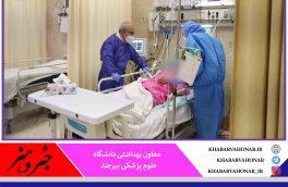 در ۲۴ ساعت گذشته؛ شناسایی ۱۰۹ بیمار جدید کرونا در خراسان جنوبی