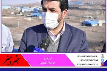 🔻استاندار خراسان جنوبی:  برای تکمیل زنجیره ذغالسنگ تلاش می کنیم