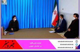 امام جمعه بیرجند: استفاده از ظرفیت کشورهای همسایه مورد انتظار است