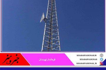 ۵ سایت اینترنت پرسرعت در شهرستان نهبندان راهاندازی میشود