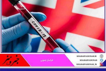 ترس جهانی از ویروس کرونا انگلیسی،ویروس جدید هنوز به ایران نرسیده است