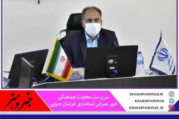 افتتاح زیرساخت های طرح بند دره تا دهه فجر
