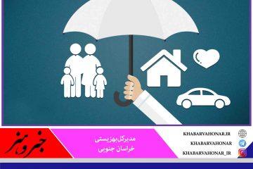 ۳۷ مرکز مثبت زندگی در خراسان جنوبی راهاندازی شد