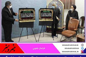 رونمایی از پوستر سپهبد شهید سلیمانی و نماهنگ نگین سرخ در بیرجند