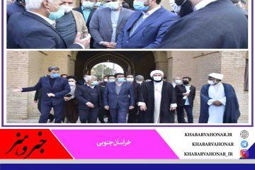 بازدید استاندار خراسان جنوبی از کاروانسرای تاریخی اصفاک در بشرویه