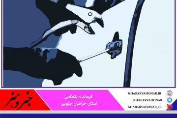اعضای باند سرقت قطعات خودرو در بیرجند دستگیر شدند
