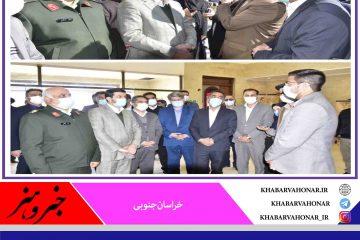 بازدید حمید ملانوری استاندار خراسان جنوبی از منطقه ویژه اقتصادی بیرجند