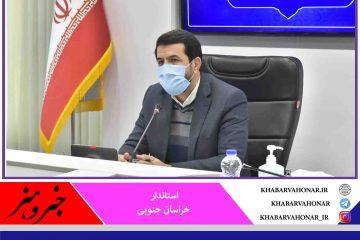 ممنوعیت تردد شبانه در کلیه شهرهای خراسان جنوبی
