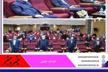 با حضور وزیر بهداشت؛ ۶۴ پروژه بهداشتی و درمانی در خراسان جنوبی افتتاح شد