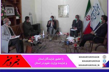 تبین سند آمایش دانشگاههای خراسان جنوبی با حضور نمایندگان مجلس