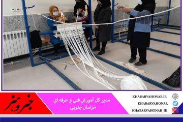 ۵۰۰ دانشجو در خراسان جنوبی در دوره های مهارت آموزی مراکز فنی و حرفه ای شرکت کردند .