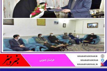 عرض تسلیت استاندار خراسان جنوبی به خانواده شهید زنجانی