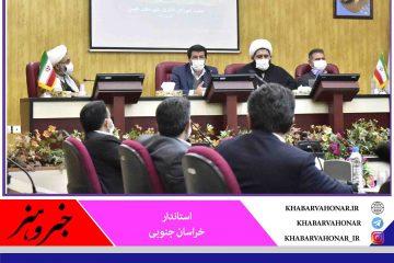نظام جمهوری اسلامی، نظام خدمت است
