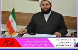 مجلس شورای اسلامی که برآمده از رأی و دیدگاه مردم است باید خواست مردم را دنبال کند