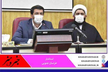 🔻استاندار خراسان جنوبی: سند توسعه گردشگری طبس تدوین شود