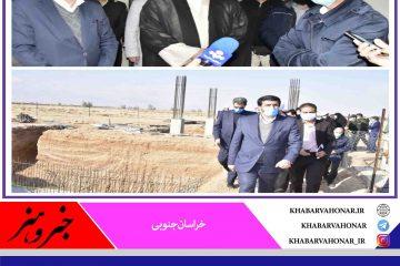 ملانوری استاندار خراسان جنوبی از بیمارستان  جدید در حال ساخت بشرویه  بازدید کرد.