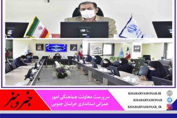 افتتاح و کلنگ زنی ۱۸۶۹ پروژه دهه فجر امسال در خراسان جنوبی
