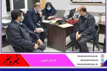 بازدید نماینده وزیر بهداشت از مراکز بهداشتی و درمانی خراسان جنوبی
