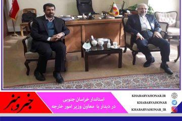 استاندار خراسان جنوبی تأکید کرد : 🔸نقش بسیار مؤثر یزدان، در رونق اقتصادی و امنیت کشور