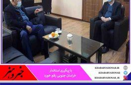 اعلام آمادگی شرکت چادرملو برای سرمایه گذاری در خراسان جنوبی