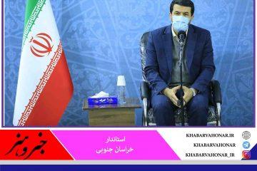 استاندار خراسان جنوبی: نخبگان به عرصه انتخابات ورود پیدا کنند