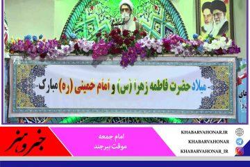 عدالت خواهی مردم ایران رمز صدور و پیروزی انقلاب اسلامی