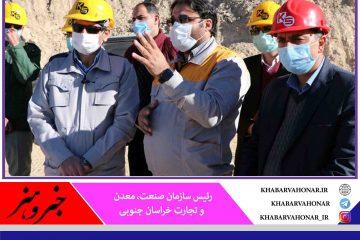 ذخیره ۲۸ میلیون تن کانسنگ طلا در معدن شادان خوسف