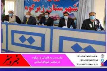 نماینده مجلس: بازگشایی مرز یزدان نقش محوری در توسعه منطقه دارد