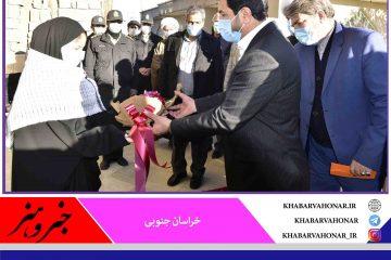سفر یک روزه استاندار خراسان جنوبی به شهرستان سرایان