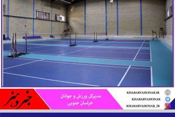۴۷ میلیارد تومان طرح ورزشی در خراسان جنوبی آماده افتتاح است
